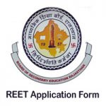 REET Application form